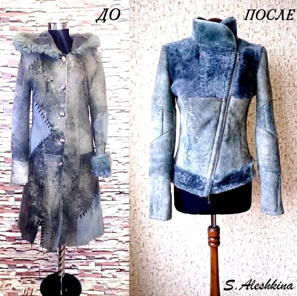 Новая одежда из старой дубленки одежда