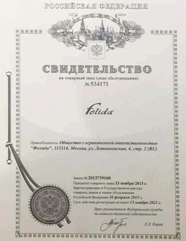 Окрашивание меха в Москве домашних критериях