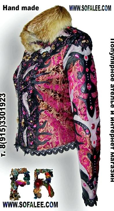 Пошив одежды из меха на заказ изделия меха